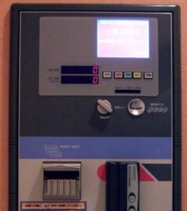 歌舞伎町のラブホテル自動会計システム