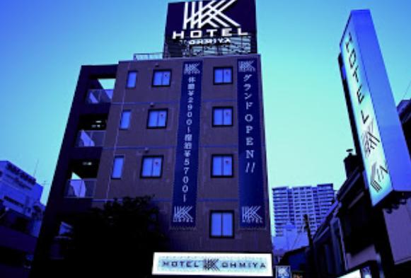 埼玉県大宮のラブホテルでパパ活